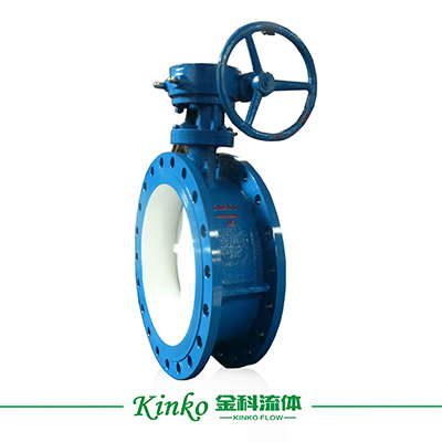 Hard-seal Butterfly Valve