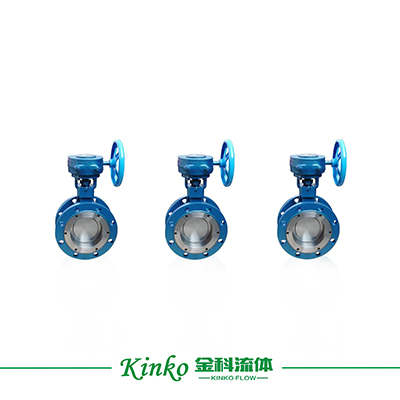 Hard-seal Butterfly Valve01